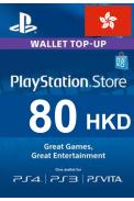 PSN - PlayStation Network - Gift Card 80 (HKD) (Hong Kong)