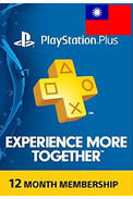 PSN - PlayStation Plus - 365 days (Taiwan) Subscription