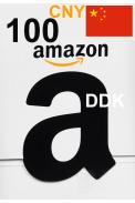 Amazon 100 (CNY) (China) Gift Card