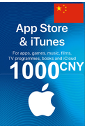 Apple iTunes Gift Card - 1000 (CNY) (China) App Store