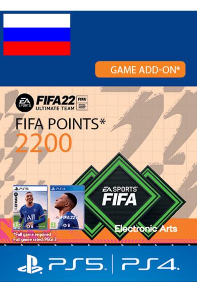 FIFA 22 - 2200 FUT Points (Russia - RU/CIS) (PS4 / PS5)