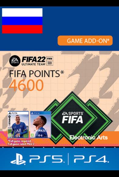 FIFA 22 - 4600 FUT Points (Russia - RU/CIS) (PS4 / PS5)