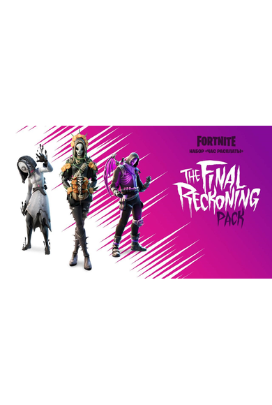 Fortnite - The Final Reckoning Pack (USA) (Xbox One)