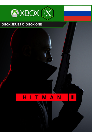 Hitman 3 (Russia) (Xbox One / Series X|S)