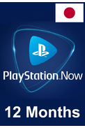 PSN - PlayStation NOW - 12 months (Japan) Subscription