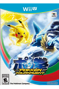 Pokken Tournament DX (Wii U)