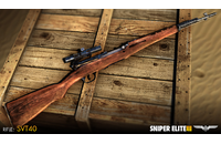 Sniper Elite 3 - Hunter Weapons Pack (DLC)