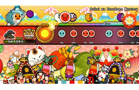 Taiko no Tatsujin: Rhythmic Adventure Pack (Switch)