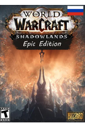 World of Warcraft: Shadowlands (Epic Edition) (RUSSIA)